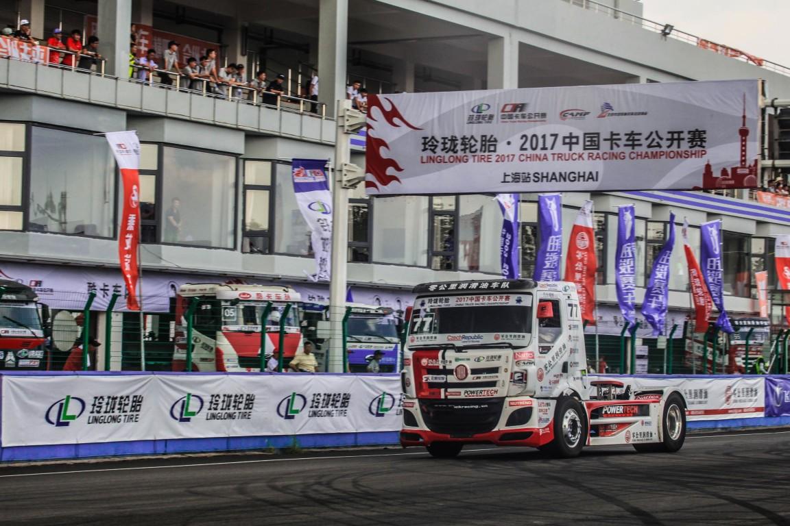 Třetí a zároveň závěrečný podnik čínského truckového šampionátu se pojede druhý zářijový víkend v čínském městě Ningbo.